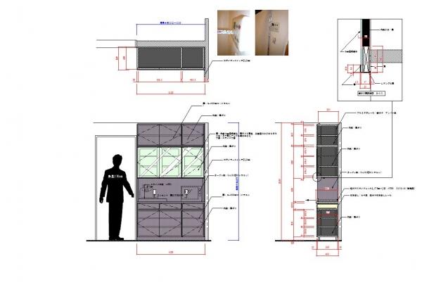 台所収納 製作図面