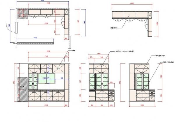 キッチン収納      製作図面2D