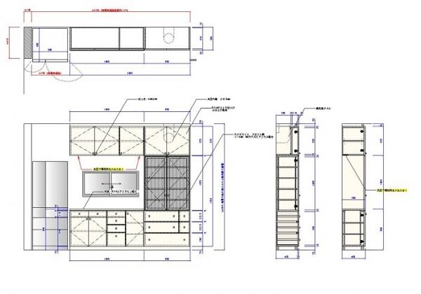 キッチン収納 製作図面