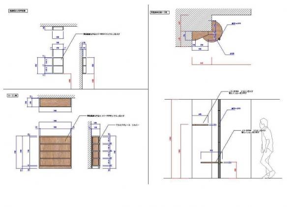小家具 製作図面