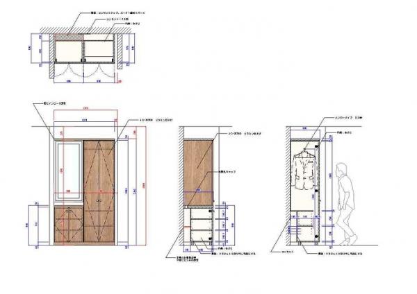 電話置き台+収納棚 製作図面