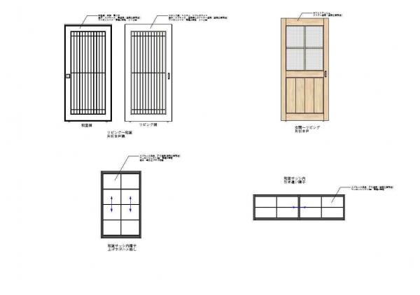 建具製作図面