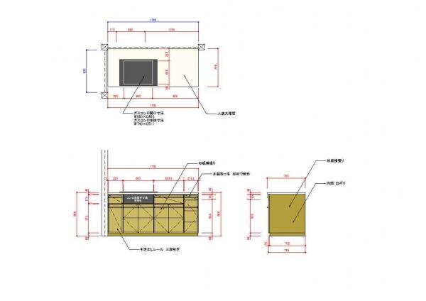 キッチン製作図面