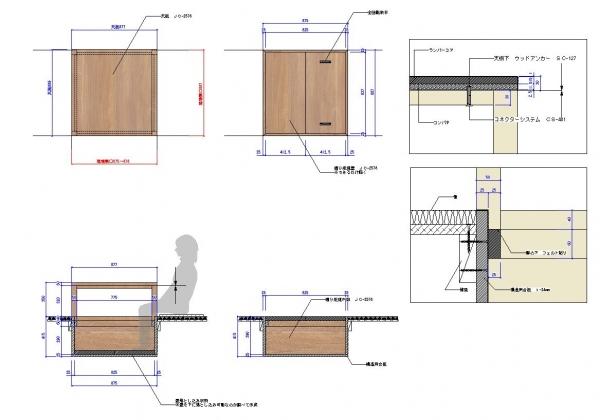 掘り炬燵製作図面