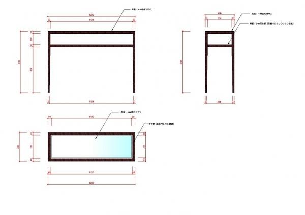 コンソールテーブル     製作図面