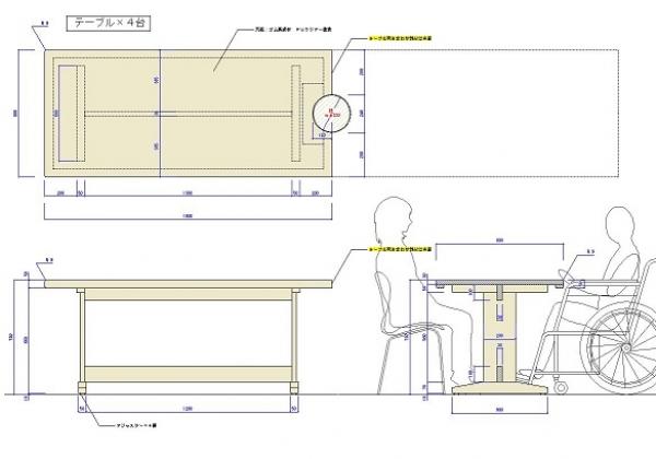 テーブル        製作図面