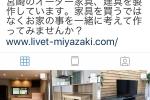 instagramやってます。